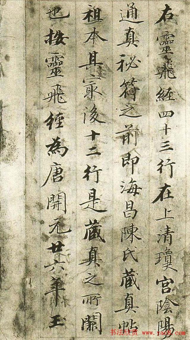 楷书书法小册页