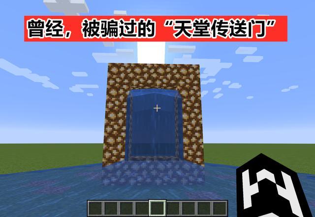 我的世界:用第四视角玩MC,把MC玩成平面游戏!