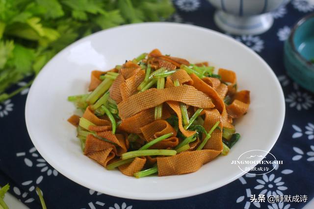 芹菜炒豆腐皮图片