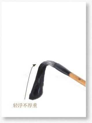 国画基础教程-竹子的画法!_手机搜狐网