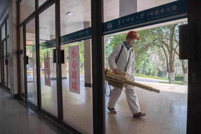中国地质大学北京武汉