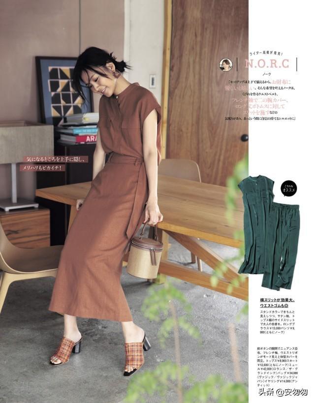 优雅成熟的中年女人必备的几条简约风连衣裙