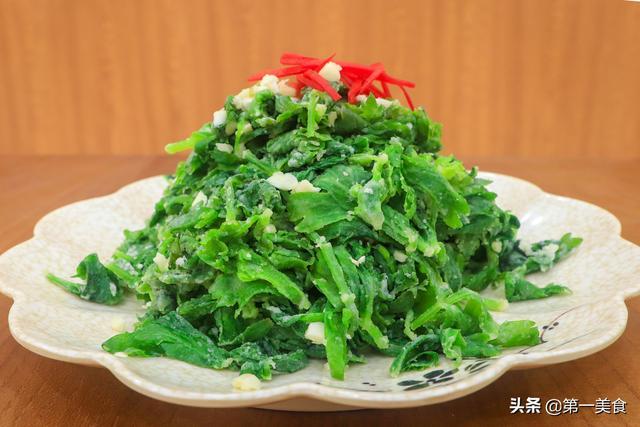 粉蒸芹菜叶步骤