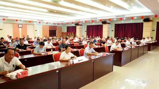 龙岩市习近平新时代中国特色社会主义思想巡回宣讲长汀专场报告会召开