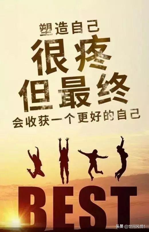唯美努力奋斗励志图片带字-劳有所获 - 5068儿童网