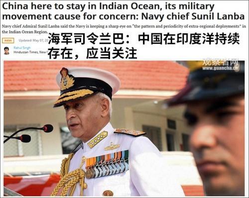 腹背受敌!美国在太平洋虎视眈眈,莫迪又在印度洋蠢蠢欲动