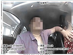 """杭州90后姑娘学车被蚊子咬,50岁教练亲上去:""""我的唾液可以"""