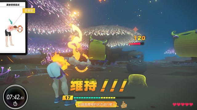 任天堂《健身环大冒险》是怎样的一款游戏? 任天堂 游戏资讯 第11张