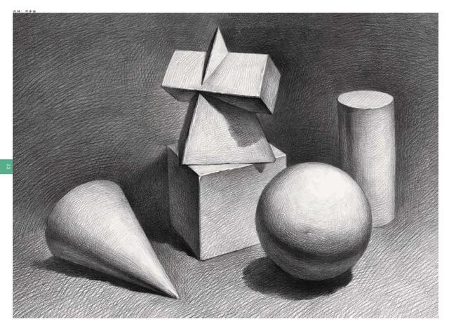 素描高手教你正确画石膏几何体