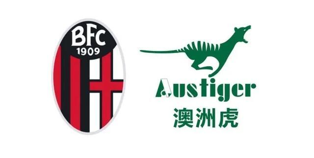 意甲老牌劲旅博洛尼亚与澳洲虎国际体育集团签订合作协议