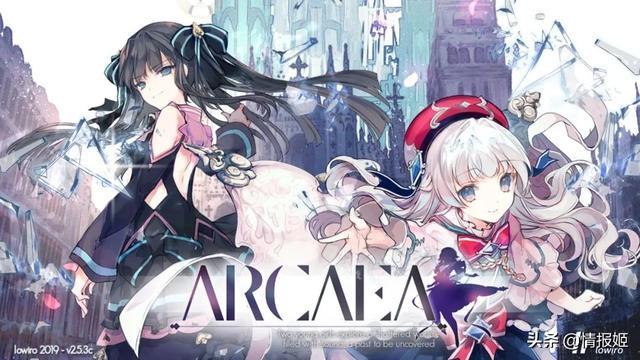 玩到手指打结的音游:Arcaea,破碎世界的虚美记忆