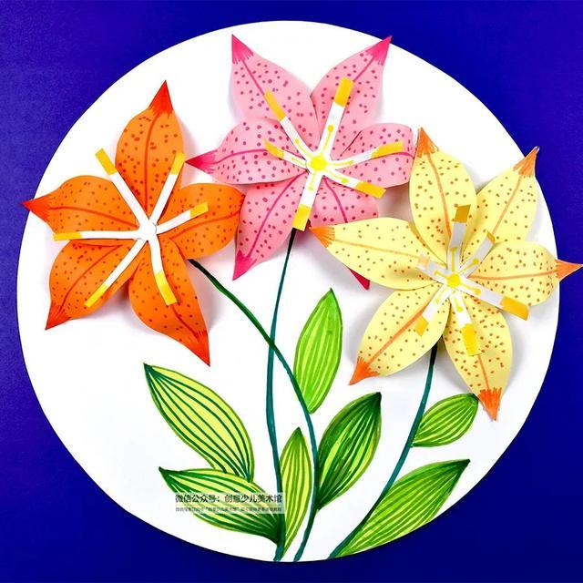 兒童畫教程|好玩的手工+趣味的繪畫--百合花兒開