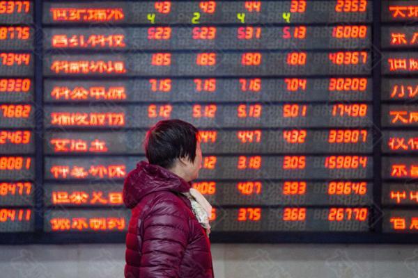 """中国股市狂热的内部:""""我不可能输"""""""