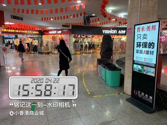 大型商场应用液晶广告机带来的优势