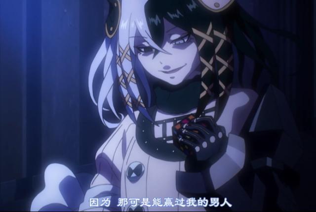 不死者之王:若绝死绝命知道真龙王存在,她会和真龙王结婚吗?
