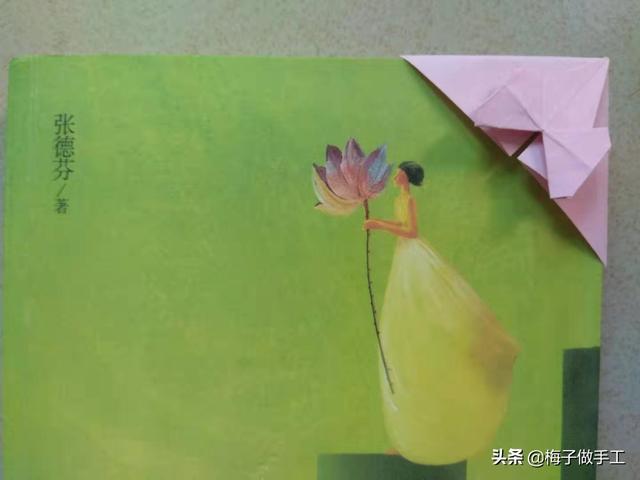 蝴蝶结的折法图解