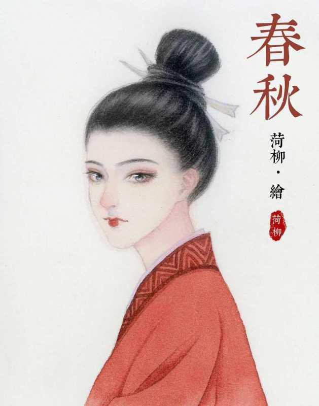 汉朝女子发型