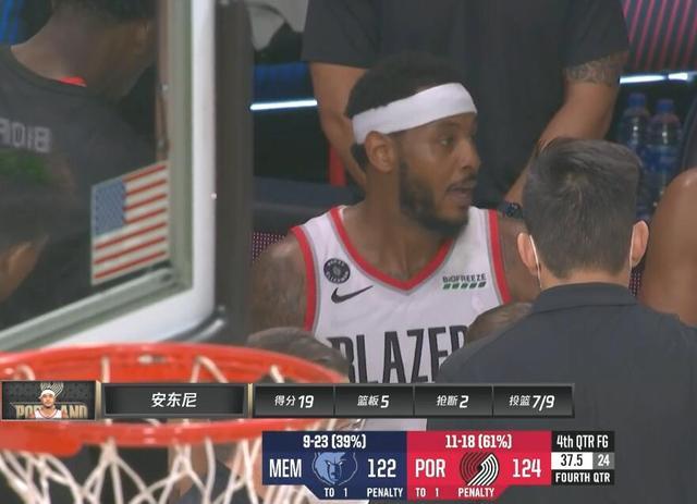 狂轟83+15+15!拓荒者三巨頭攤牌沖八,甜瓜這兩球等了多久?(影)-黑特籃球-NBA新聞影音圖片分享社區