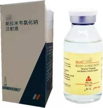 抗流感病毒药物:神经氨酸酶抑制剂