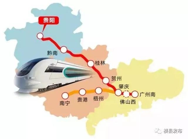 横县高铁真的来了!_手机搜狐网