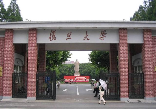 2020年上海市大学排行榜 上海高校最新排名_高三网
