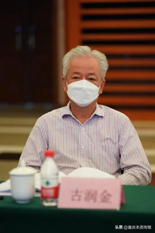 古润金当选中国华文教育基金会副理事长