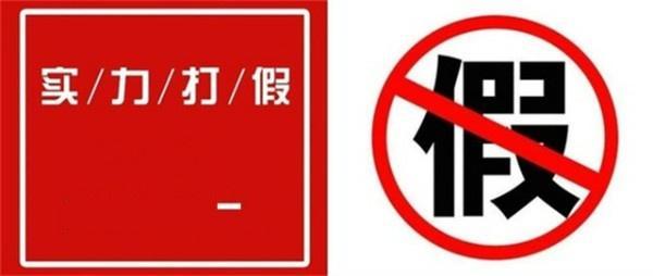 淘店家:天猫旗舰店和天猫专卖店有什么不同?_手机网易网