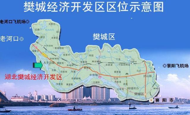厉害了樊西!襄阳市第一人民医院!襄阳五中实验中学!选址布局