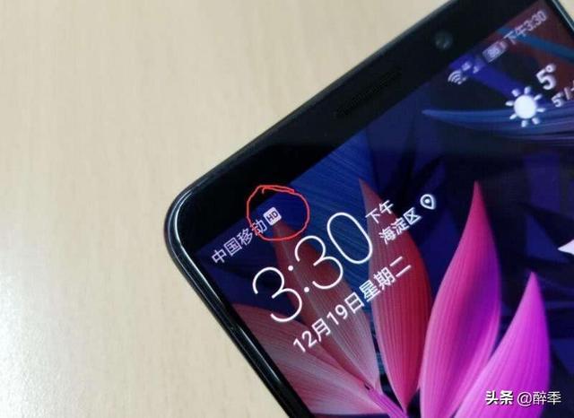 """手机信号标志旁边出现的""""HD""""符号,到底是什么意思?看完就懂了"""