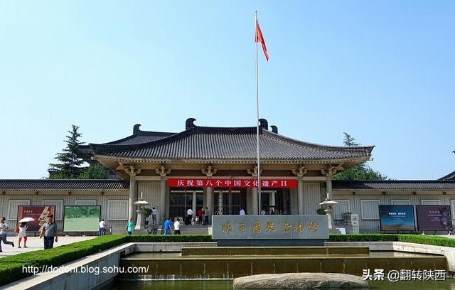 陕西历史博物馆十八件镇馆之宝,真是大开眼界!你见过几个?