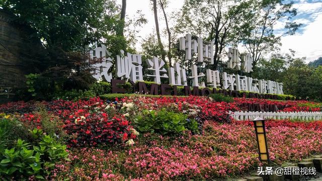 峨眉半山七里坪——胜利镇热门高性价比楼盘测评