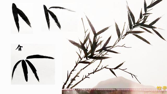 水墨画竹子图片