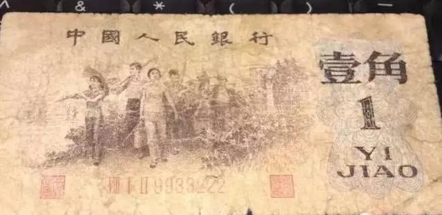 民国最贵纸币价格图片