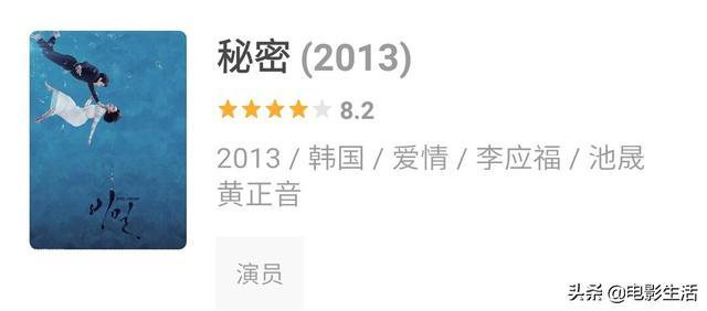 第一集差评第二集啪啪打脸,池叔最新韩剧好看到爆,一口气刷8集