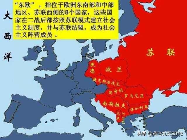 1971年中苏已经交恶,苏联为何还支持中国恢复联合国合法席位?