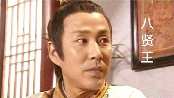 赵德芳为什么被称为八王爷?