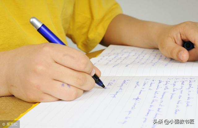 教师资格证【综合素质】作文范文!_手机搜狐网