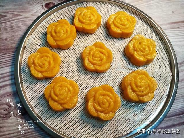 潮汕番薯饼图片