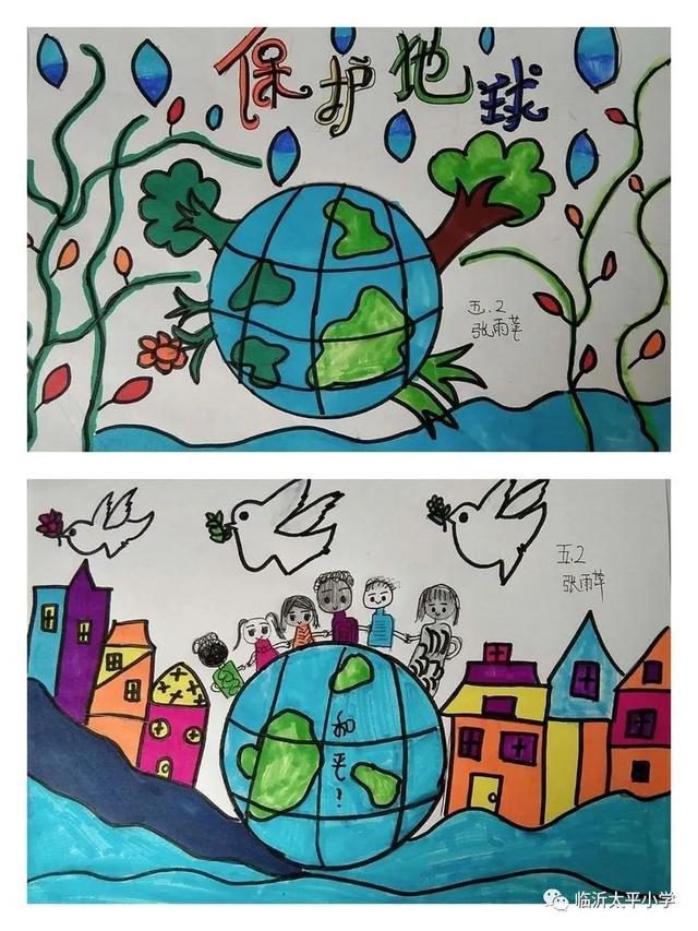 保护地球儿童画宣传画 以绿色环保为主题的画_儿童画大全