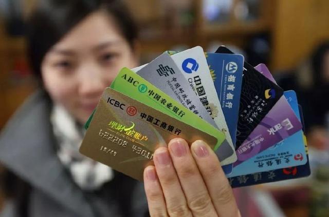 信用卡应该怎么申请