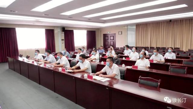长汀县组织收听收看省委理论学习中心组学习会