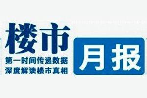 湛江市社保局