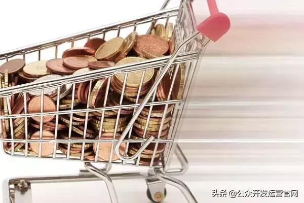 如何利用微信挣钱?有哪些方法?