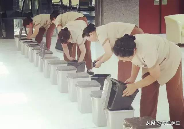 保洁服务要点6