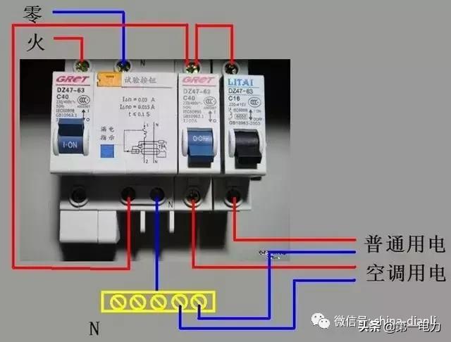 图文教会你配电箱如何接线