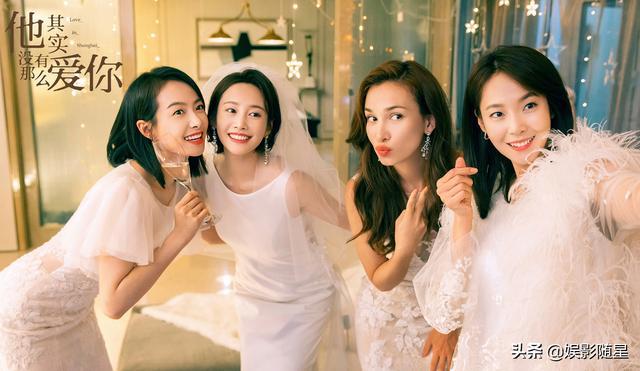 《他其实没有那么爱你》定档2020,郑恺帅酷上线,4女主美若天仙
