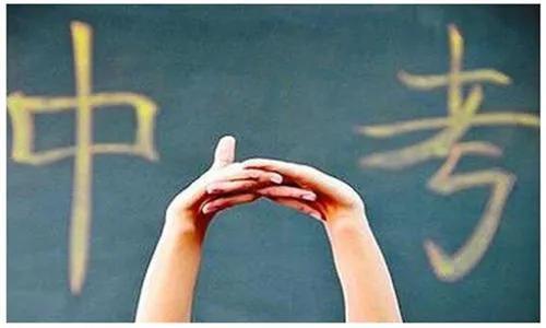 山西今年369915人参加中考 8月8日公布成绩