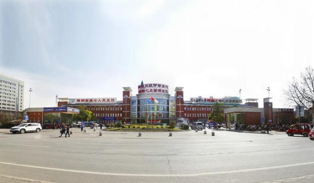 贫困心脏病患者在郑州市七院治疗可获慈善救助10000元
