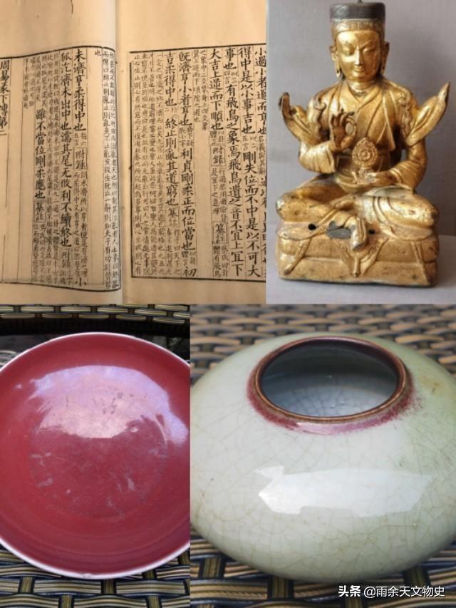 明代祭红釉瓷器图片