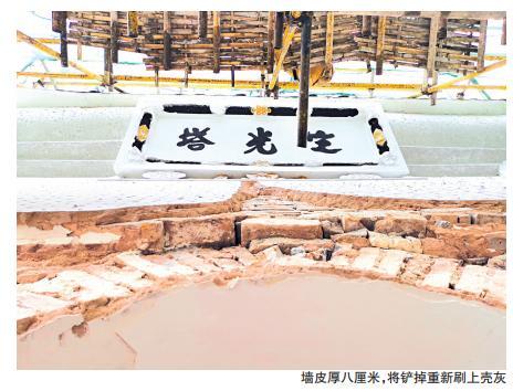 """福州白塔发现古砖 印证""""九仙塔""""旧名"""